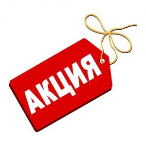Внимание АКЦИЯ! Профилактика полного привода всего за 2999 рублей!